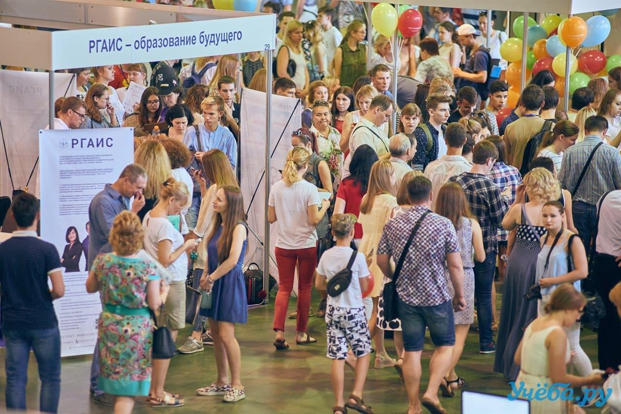 Открытый день приема 2019 программа в Сокольниках. Место и время проведения, где пройти регистрацию