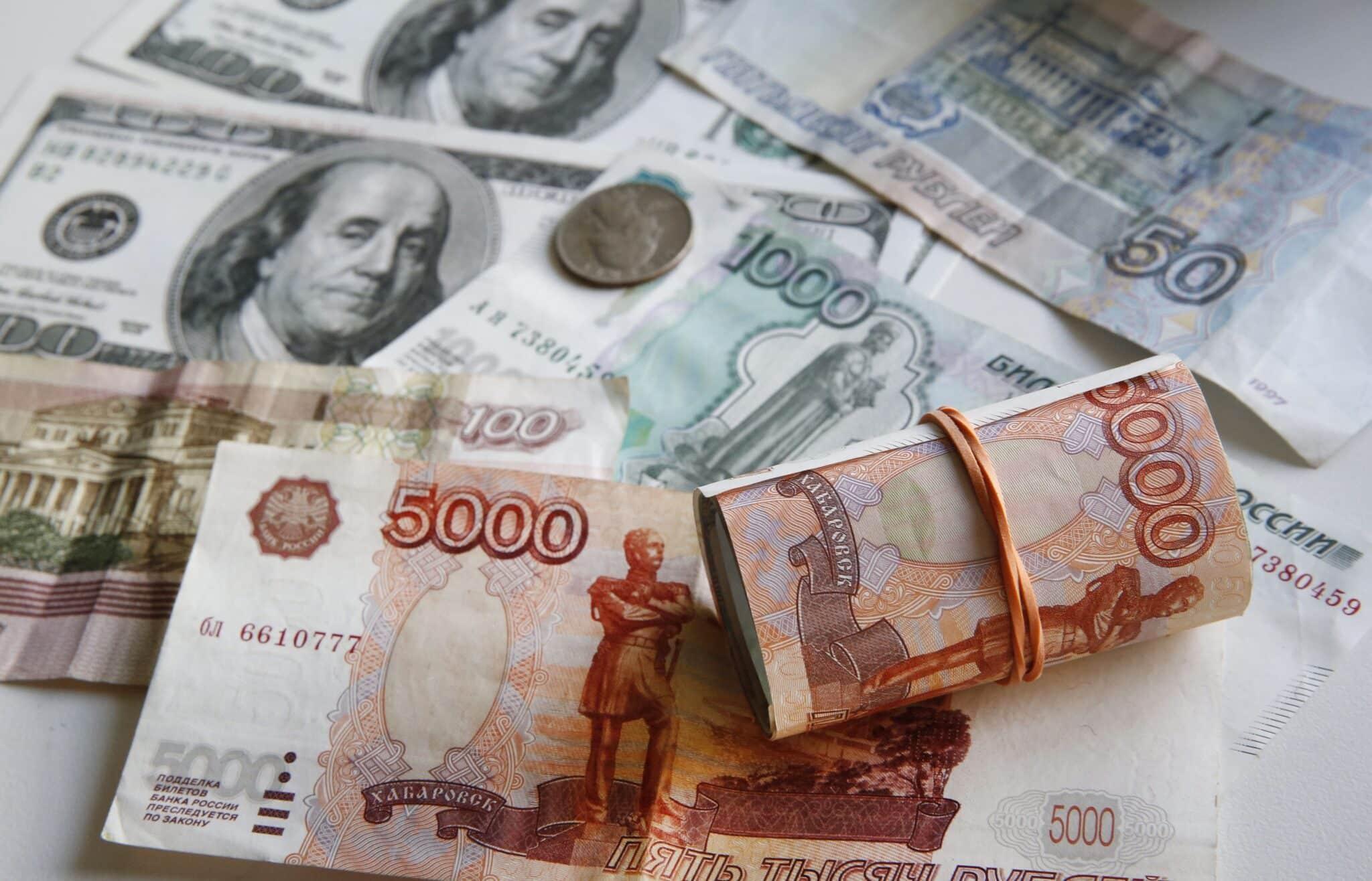 Прогноз курса доллара: когда упадёт, что будет с долларом и евро, какой курс сейчас