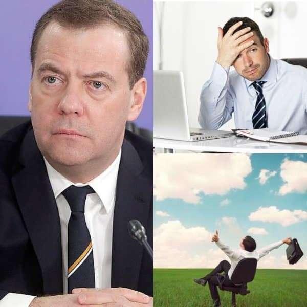 Четырёхдневная рабочая неделя в России: введут или нет, что сказал Медведев