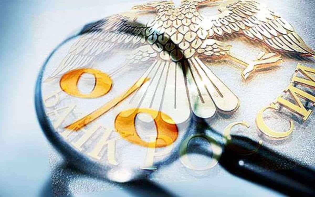 7,5% — новая ключевая ставка ЦБ РФ