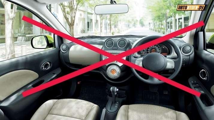 Запрет праворульных машин с 1 июля 2019: какие будут ограничения, зачем скупают праворульные машины сейчас