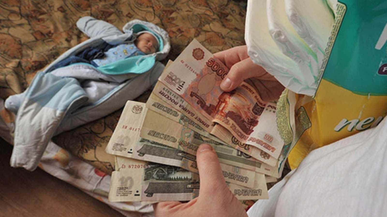 Пособие на детей для малообеспеченных семей с 1 июля 2019 года: на сколько повысят, что сказал Медведев