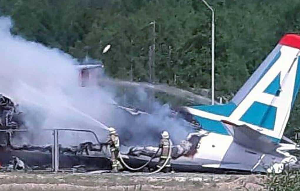 Разбился самолет 27 июня: что произошло (фото, видео)