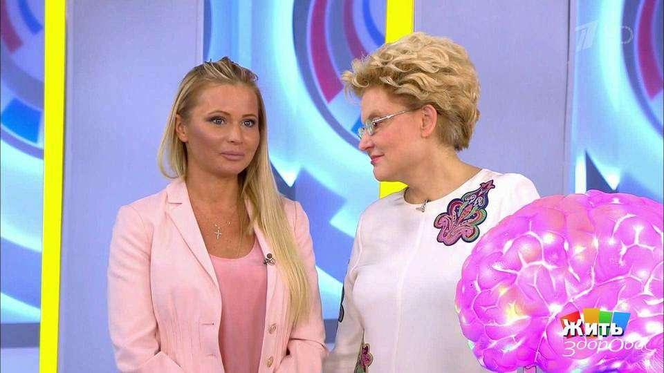 Дана Борисова в программе Малышевой: Борисова планирует родить второго ребенка, видео программы