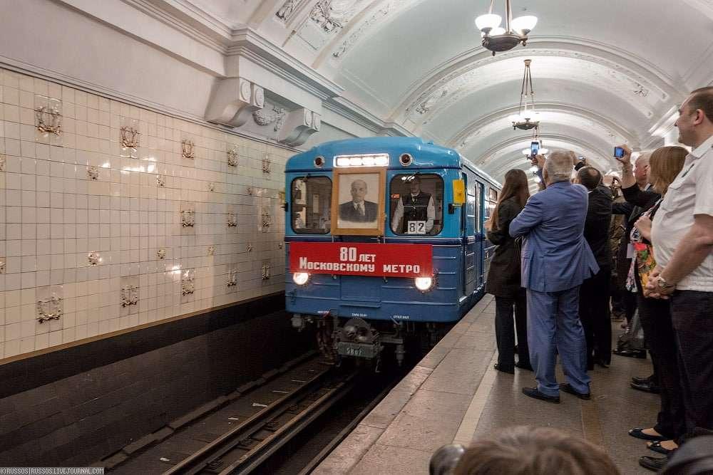 Как будет работать метро 12 июня 2019 в Москве