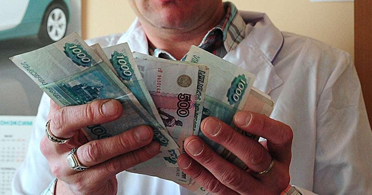 Повышение зарплаты бюджетникам с 1 сентября 2019: кто будет получать повышенные оклады