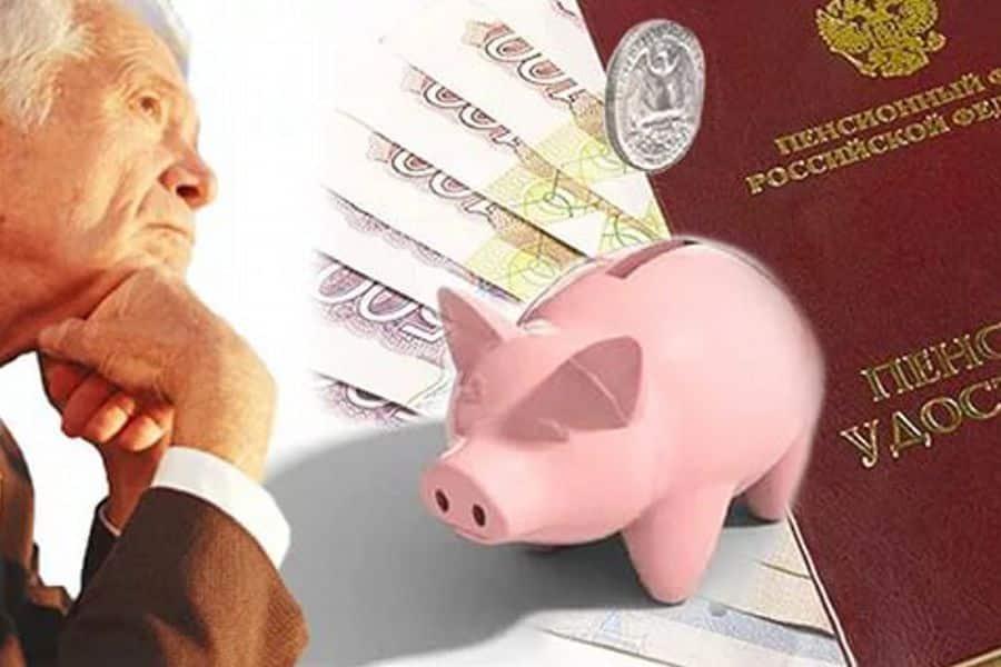 Из-за нового закона пенсионерам не выгодно работать официально: почему государство перестаёт доплачивать