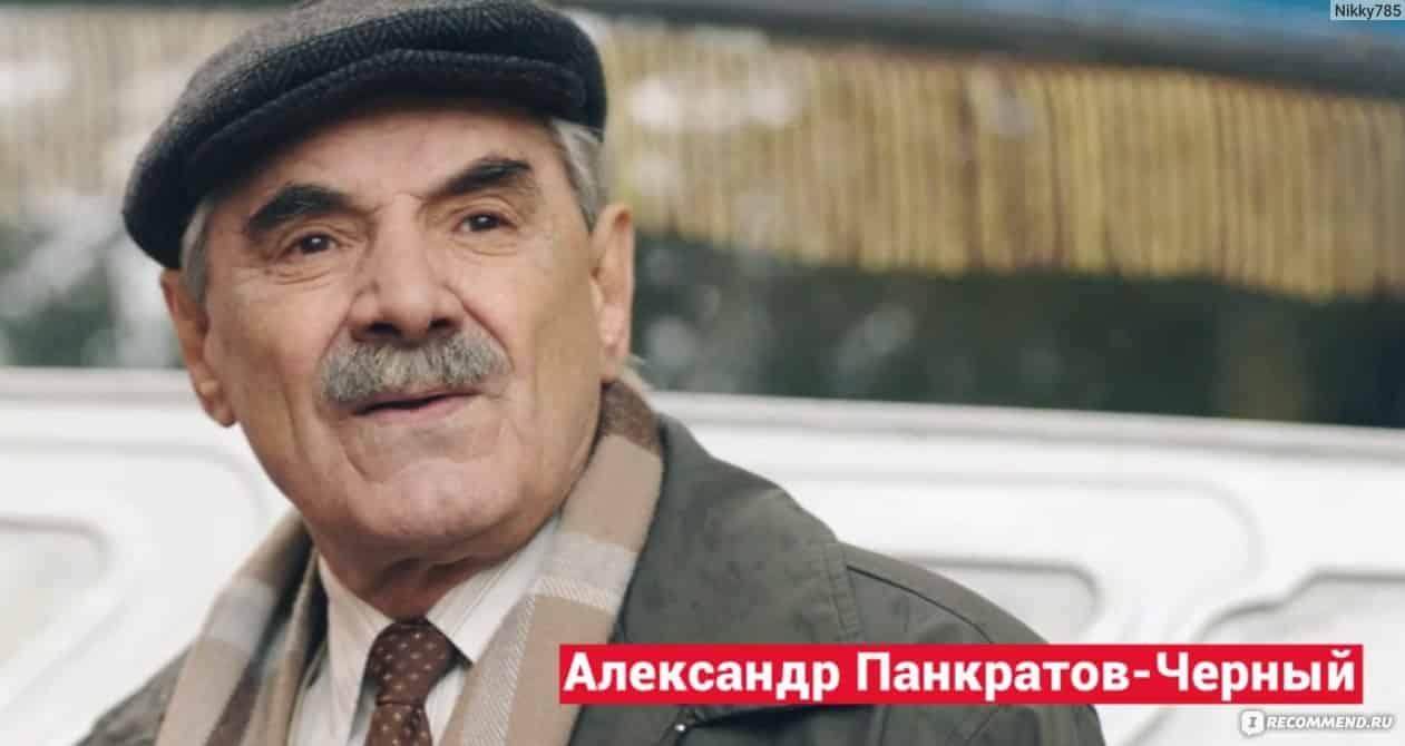 Александр Панкратов-Черный: состояние здоровья сегодня, последние новости