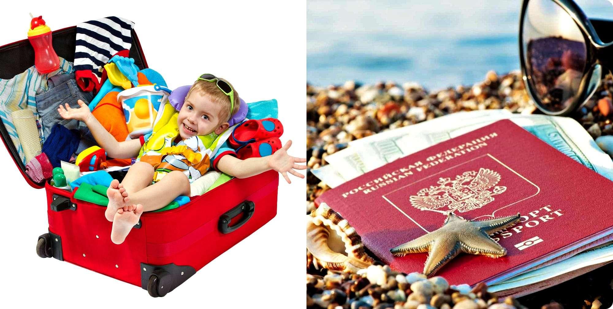Путешествие летом 2019. Что нужно взять с собой: список необходимых вещей, советы и рекомендации
