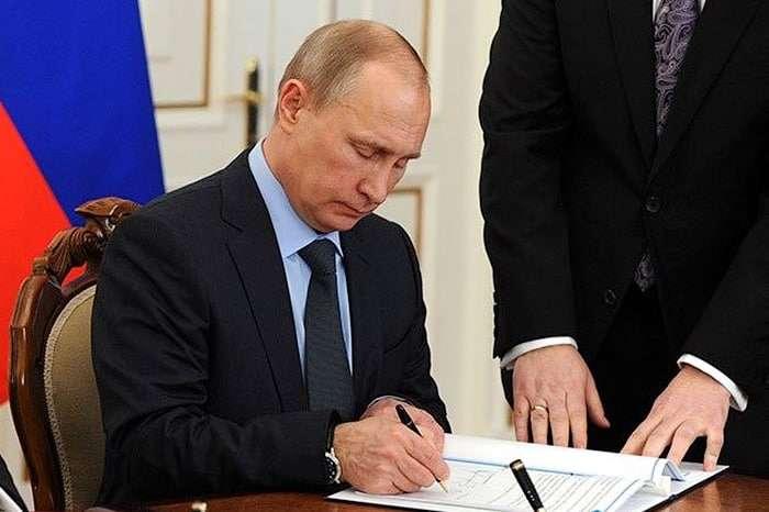 Президент подписался под законом расширения права на вычет налогов
