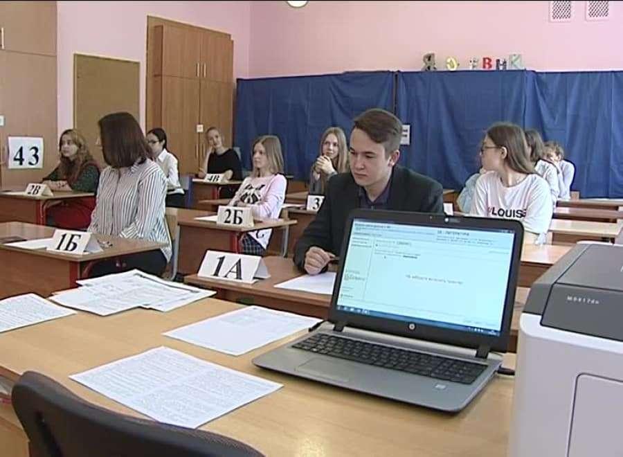 Как узнать результаты ЕГЭ в 2019 году по русскому языку по паспортным данным