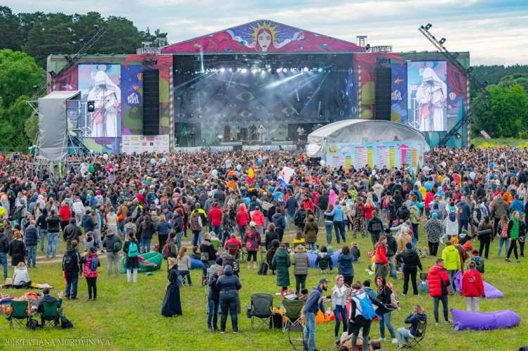 Рок фестиваль Дикая мята 2019: участники