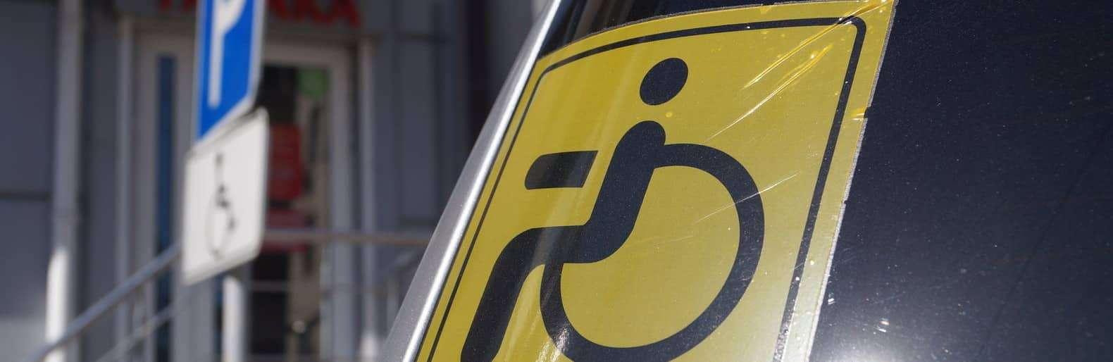 Штраф за парковку на месте для инвалидов в 2019 году: какой предусмотрен