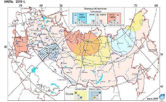 Погода в Крыму июль 2019: прогноз погоды от Гидрометцентра по дням, температура воды и воздуха вдоль побережья Крыма