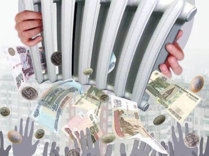 В России изменят расчет оплаты за отопление