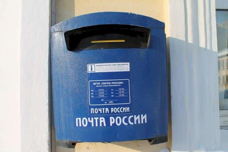 График работы Почты России 12 июня 2019 года