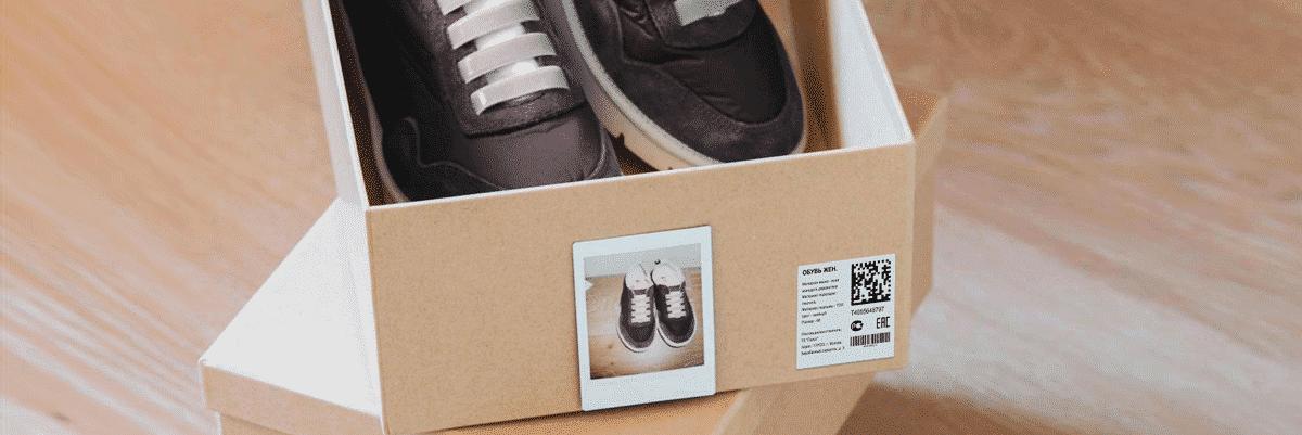 Маркировка обуви с 2019 года: обязательна или нет, для чего нужна, новости