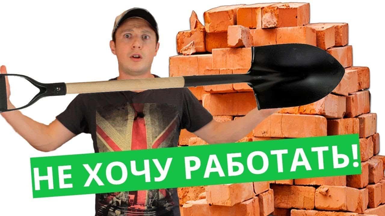 4-х дневная рабочая неделя в России 2019: народ против, почему
