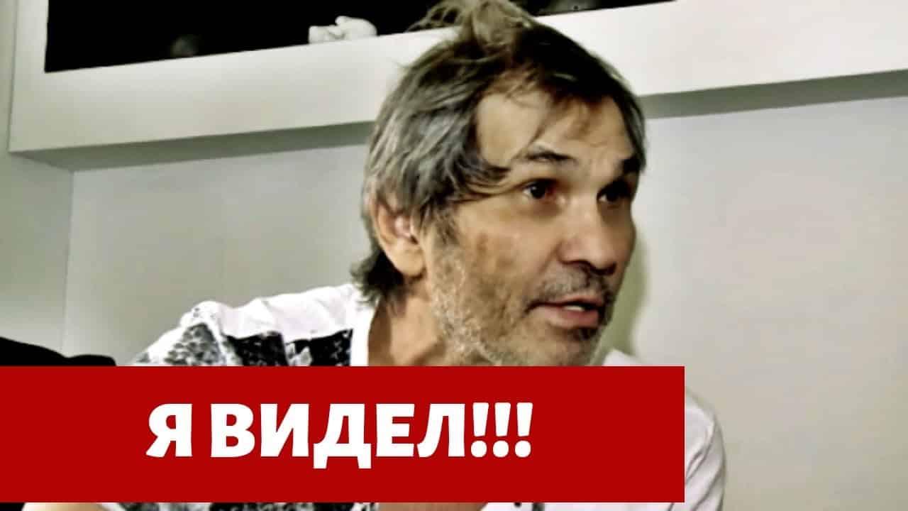 Бари Алибасов после комы: Прямой эфир от 19 июня 2019