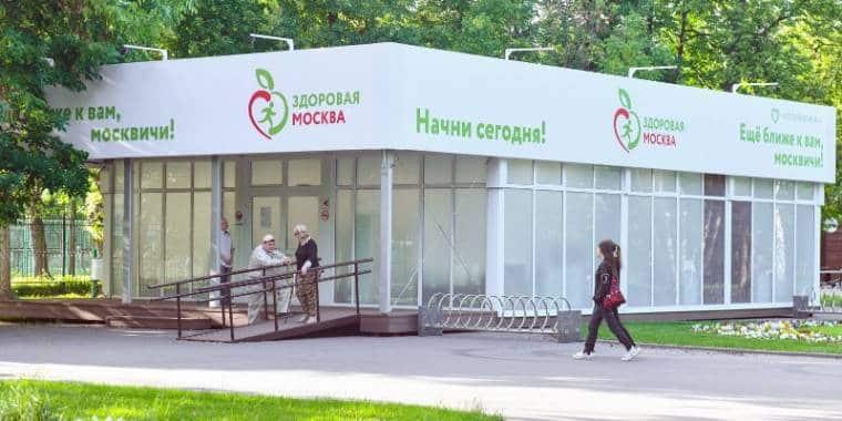Диспансеризация в парках Москвы в 2019 году: что можно проверить бесплатно, как найти