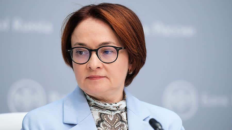 Ключевая ставка рефинансирования ЦБ РФ на 28 июня 2019 года