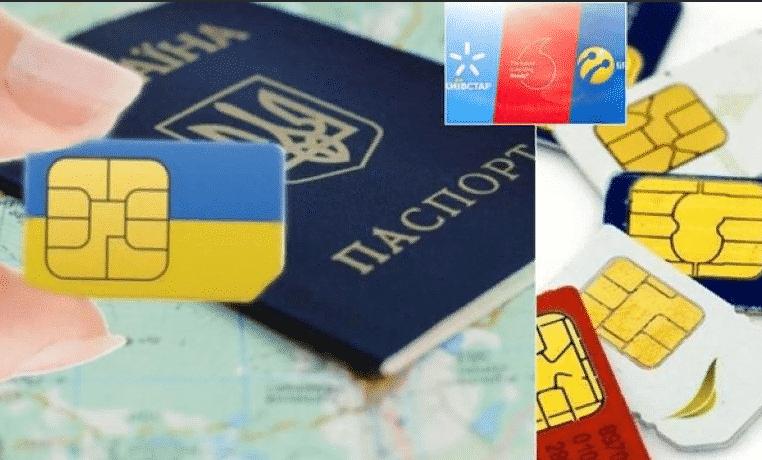 В Украине теперь можно перейти к другому оператору, не меняя номер?