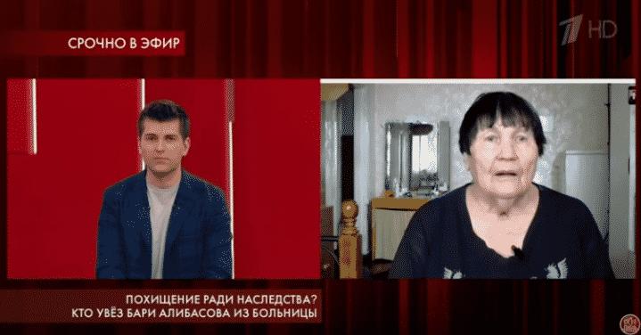 Бари Алибасова отравили Шукшины! – заявила сестра продюсера