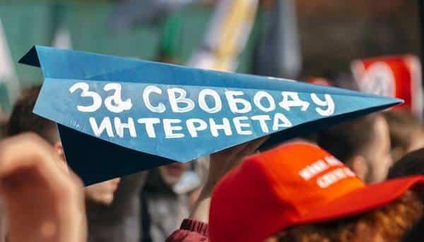 Закон об изоляции российского интернета: в чём суть закона, когда вступает в силу, список запрещённых сайтов