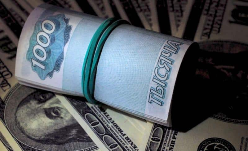 Что будет с долларом в сентябре 2019: прогноз курса доллара на сентябрь, что говорят эксперты