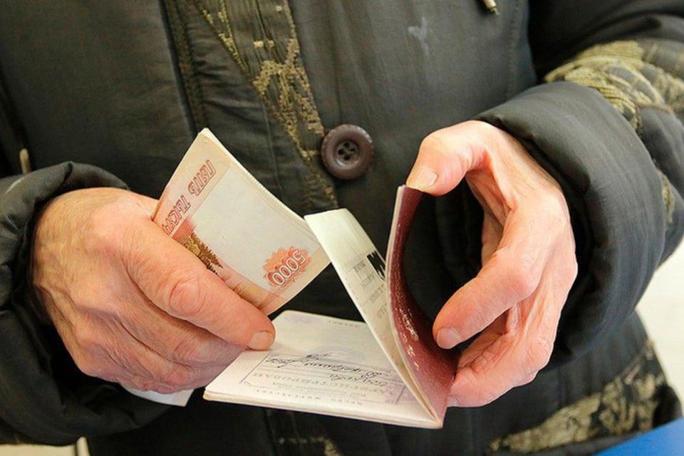 Пенсионный фонд объяснил, как избежать взыскания переплаченной пенсии