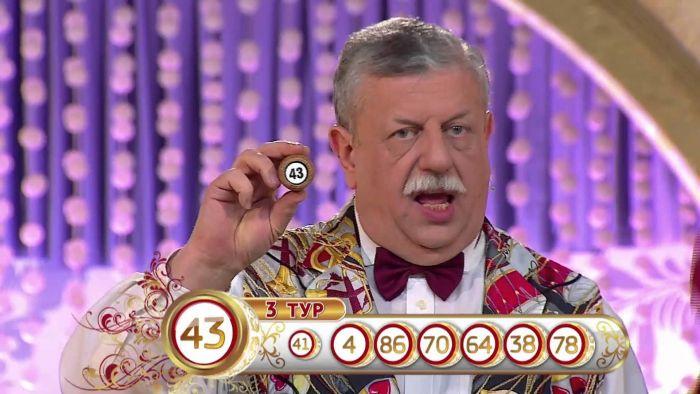 Русское лото от 28 июля 2019: тираж 1294, проверить билет, тиражная таблица