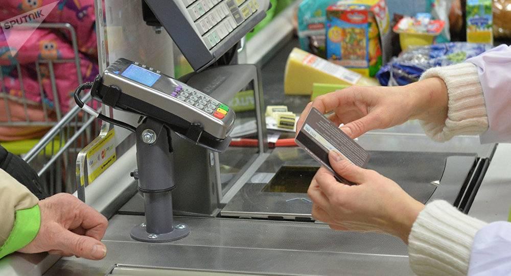 Снимать наличные в кассах всех магазинов смогут в России