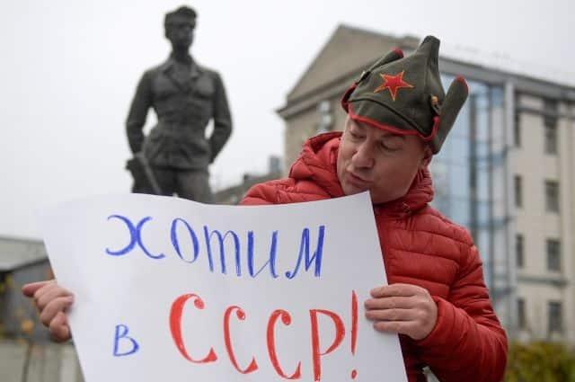 Почему люди скучают по СССР: причины, из-за которых иногда хочется вернуться в СССР