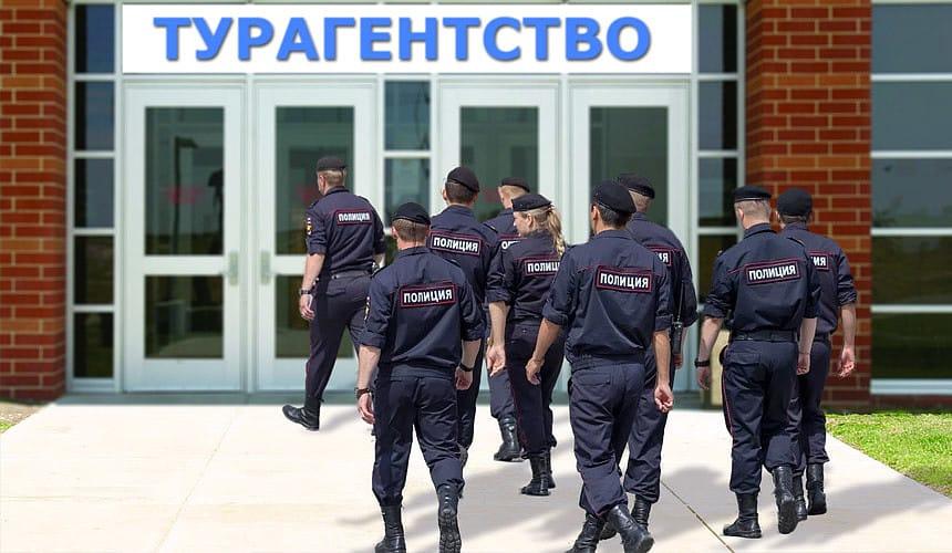 Расширение списка стран для отдыха сотрудников российского МВД. Обновление 2019