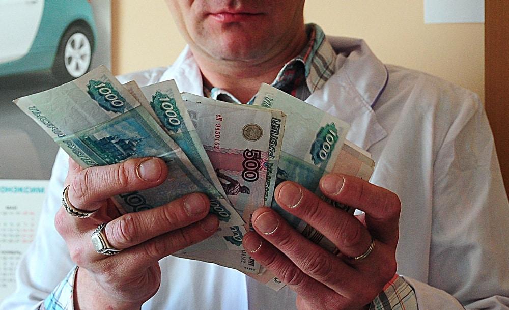 Индексация зарплаты бюджетникам в 2020 году в России: будет повышение или нет, когда и на сколько, последние новости