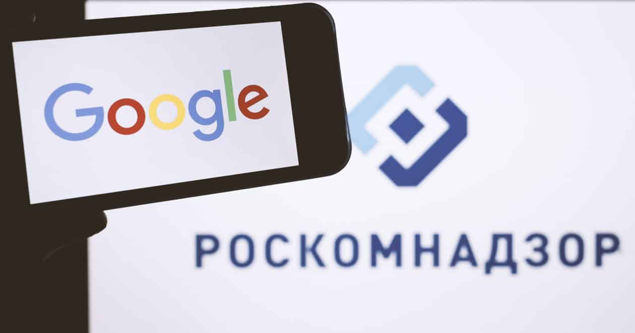 Google оштрафован на 700 тысяч рублей Роскомнадзором