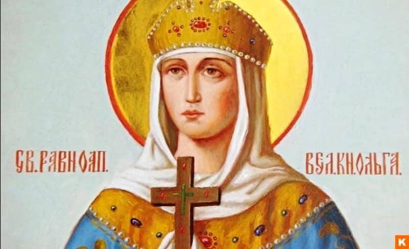 Какой церковный праздник сегодня 24 июля 2019 отмечают православные: Ольга Страдница отмечают 24.07.2019