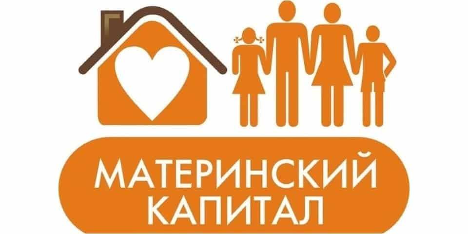 Индексация Материнского капитала до 470 тыс. рублей с 2020 года: на что можно потратить, почему могут отказать в выдаче