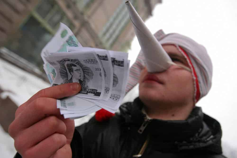 Деньги пирамиды «МММ»: куда бесследно пропали миллиарды