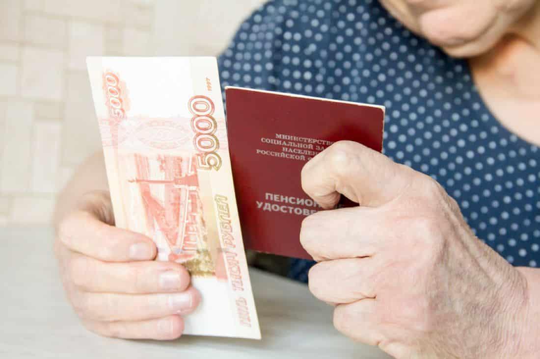 Пенсионная льгота с 1 июля 2019: кому предоставляется