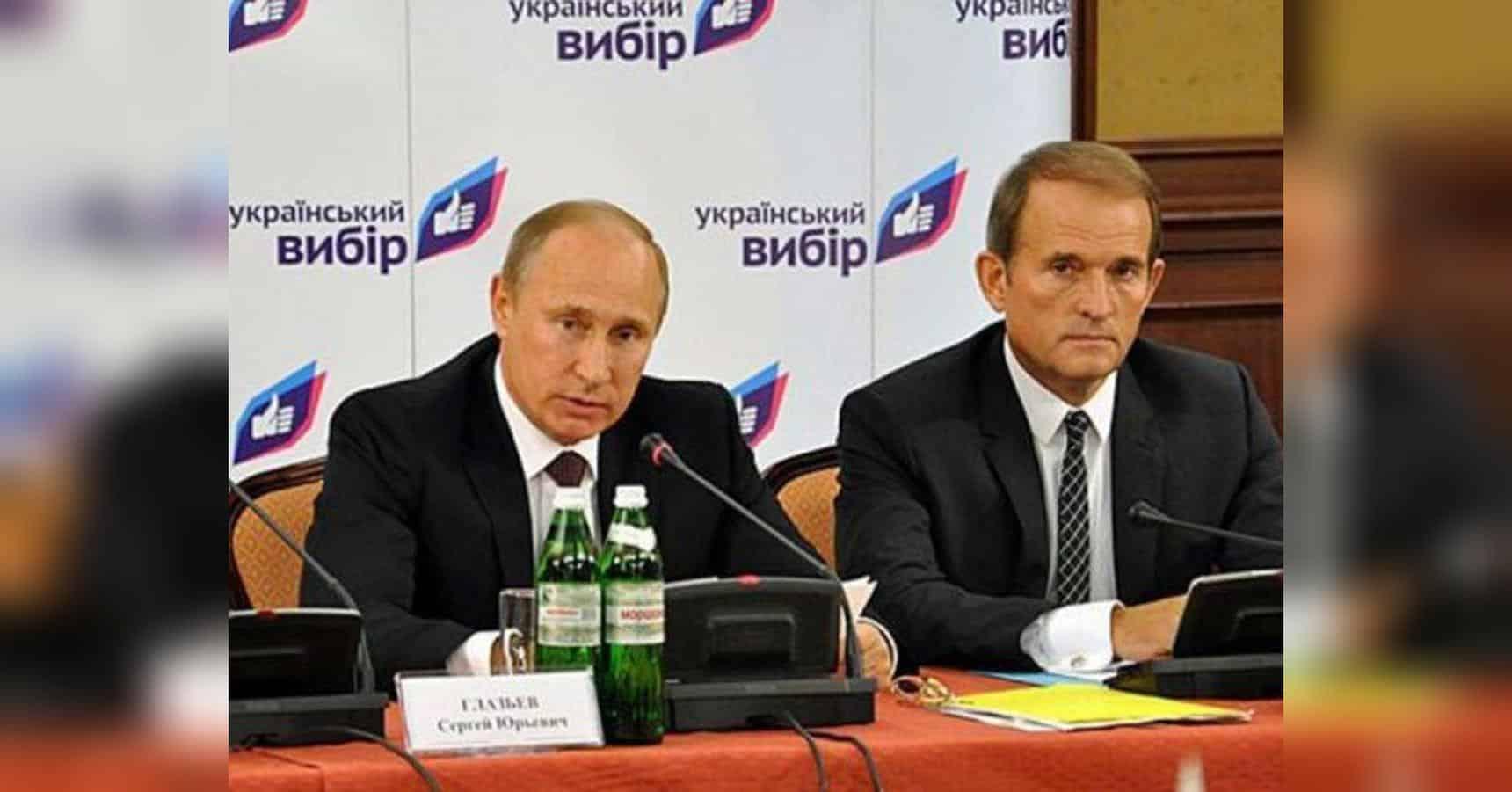 Виктор Медведчук: как стал кумом Владимира Путина, что их связывает. Кто такой Медведчук