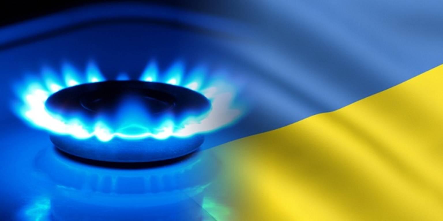 Украине грозит холодная зима без Российского газа