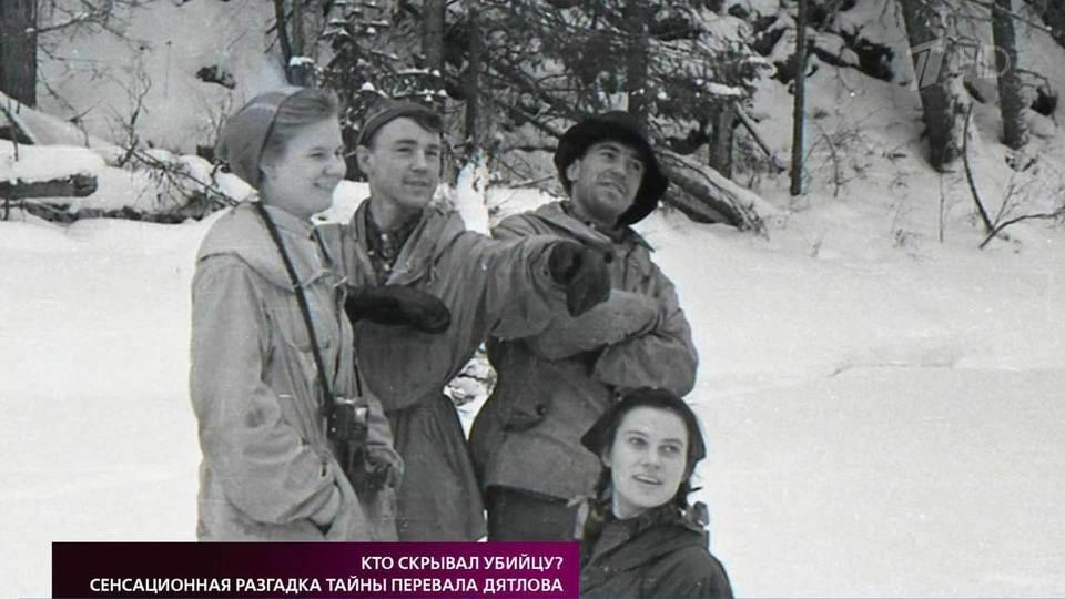 Группу Дятлова убили профессионалы: согласно новой версии