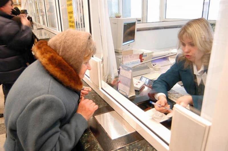 Почта России прекратит выдачу пенсий: уверенны тысячи пенсионеров