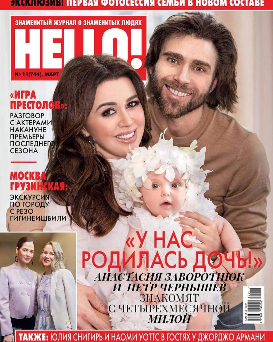 Рожала Анастасия Заворотнюк или нет: Милу родила суррогатная мать, правда или нет