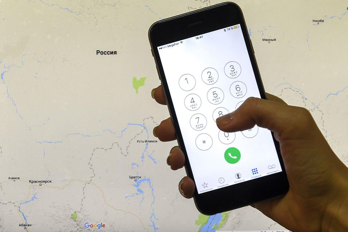 Отмена роуминга в России с 1 июня 2019: в каких регионах отменят, тарифы на междугородние звонки