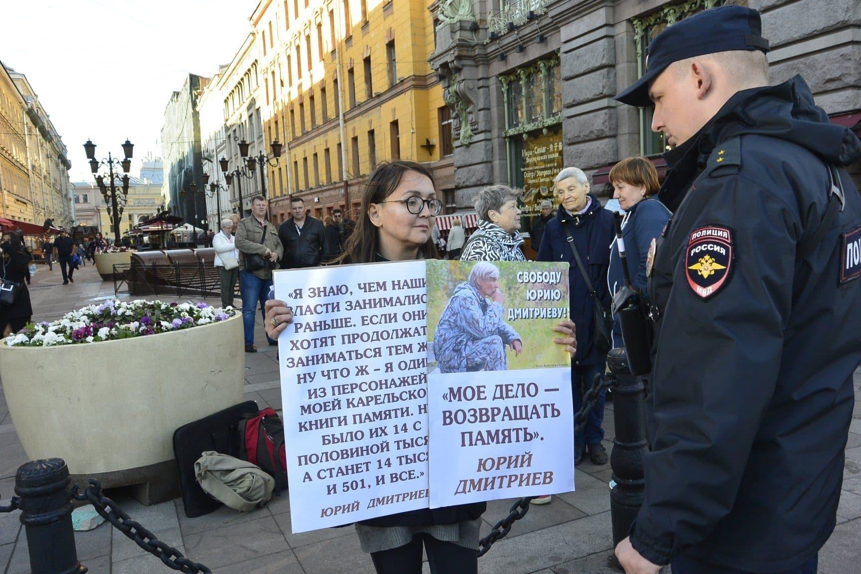 Елена Григорьева, за что убили, активистка: кто такая, что известно о Елене Григорьевой, последние новости