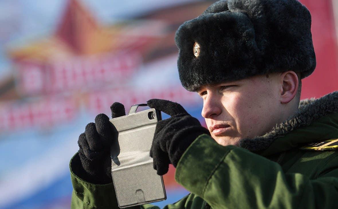 Военнослужащим России запретили сообщать в интернете о своей профессии