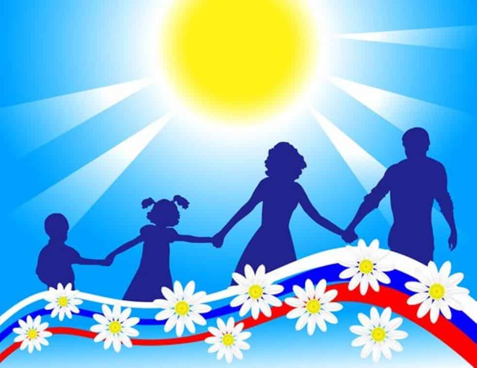 8 июля 2019 День семьи: программа мероприятий в Москве, куда сходить всей семьей, бесплатные мероприятия