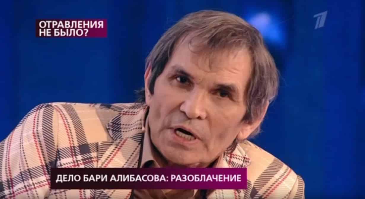 Бари Алибасов - про отравление обманул или нет. Разоблачение в студии Шепелева, доказательства, переписка, детали скандала